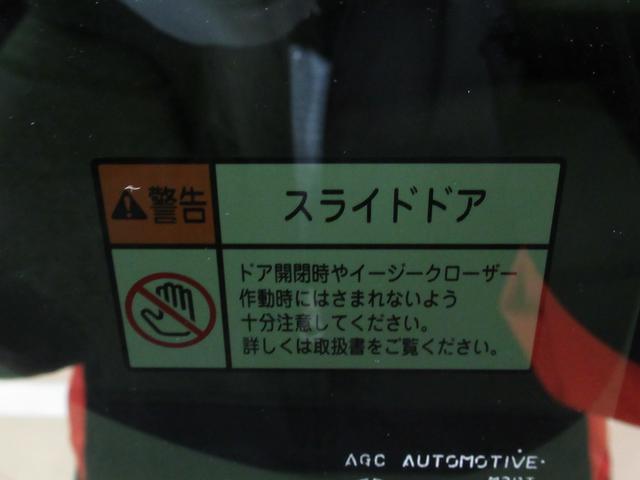Xセレクション UGP 7インチナビ&ドラレコ付(45枚目)