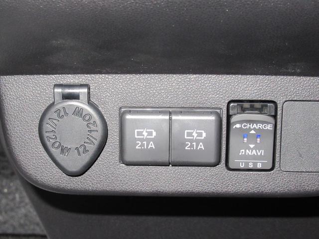 X SA3 アップグレードパック 7インチナビ付(24枚目)
