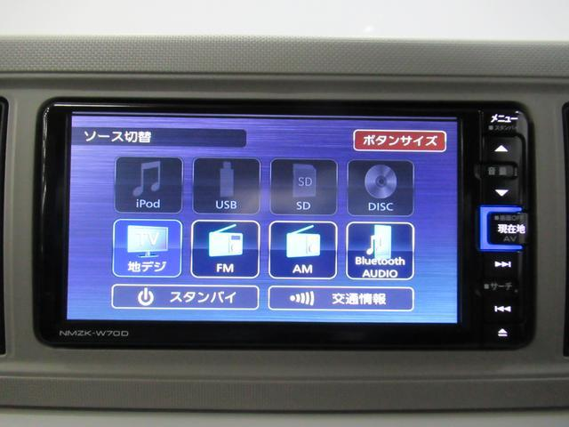 X SA3 アップグレードパック 7インチナビ付(29枚目)