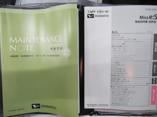 X SA3 キーレス(33枚目)