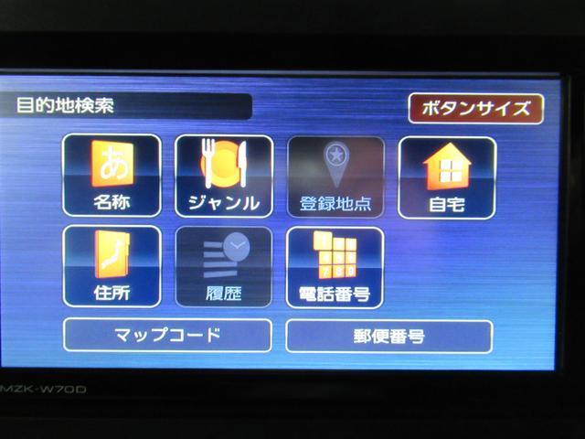 カスタムXセレクション UGP 7インチナビ&ドラレコ付(30枚目)