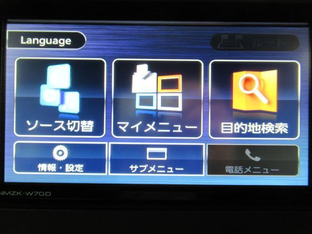 カスタムXセレクション UGP 7インチナビ&ドラレコ付(31枚目)