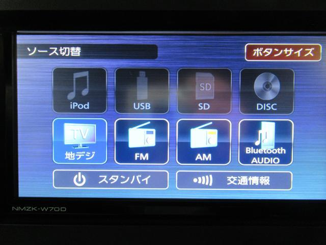 カスタムXセレクション UGP 7インチナビ&ドラレコ付(32枚目)