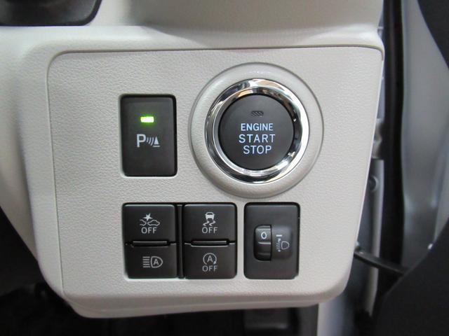 Gリミテッド SA3 アップグレードパック 7インチナビ付(16枚目)