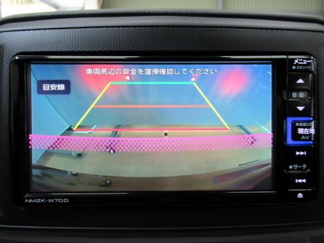 X SA3 アップグレードパック 7インチナビ付(20枚目)