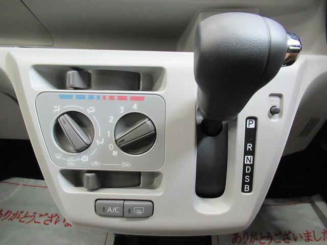 X SA3 アップグレードパック 7インチナビ付(23枚目)
