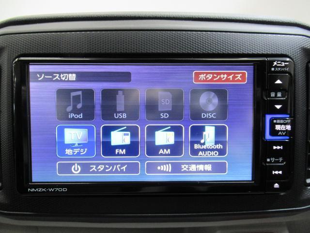 X SA3 アップグレードパック 7インチナビ付(27枚目)