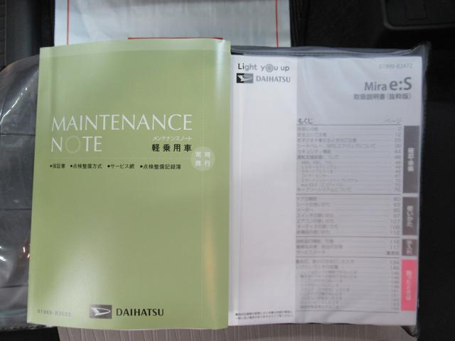X SA3 アップグレードパック 7インチナビ付(36枚目)