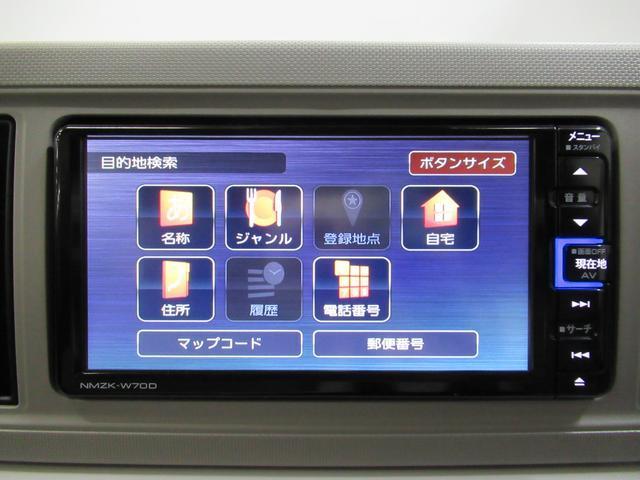 X SA3 アップグレードパック 7インチナビ付(25枚目)