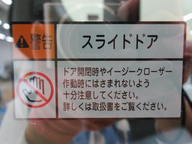 X パノラマ7インチナビ付(44枚目)