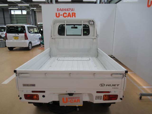 スタンダード農用スペシャル 4WD 5MT(7枚目)