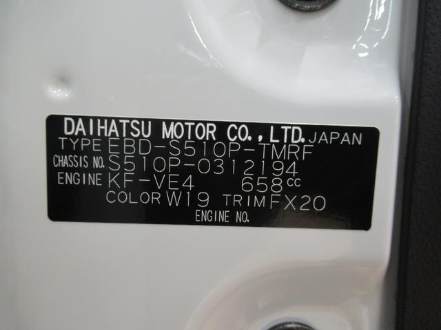 スタンダード農用スペシャル 4WD 5MT(11枚目)