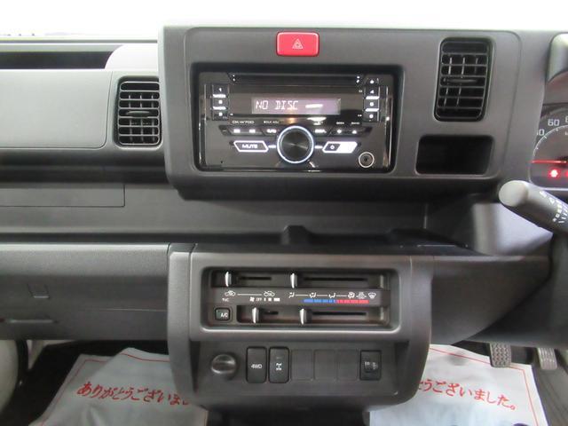 スタンダード農用スペシャル 4WD 5MT(18枚目)
