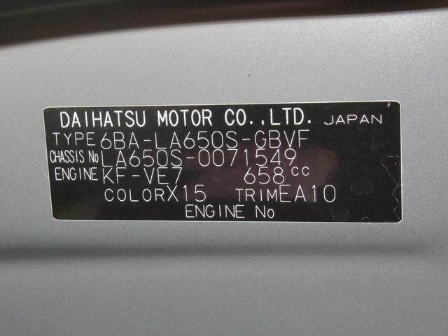 カスタムXセレクション UGP 7インチナビ&ドラレコ付(11枚目)