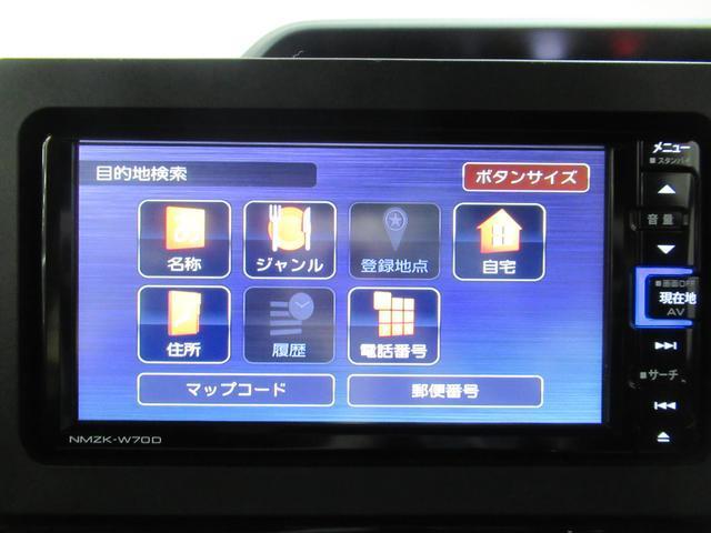 カスタムXセレクション UGP 7インチナビ&ドラレコ付(29枚目)