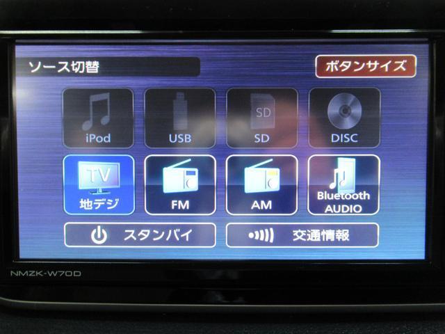 L SA3 アップグレードパック 7インチナビ付(28枚目)