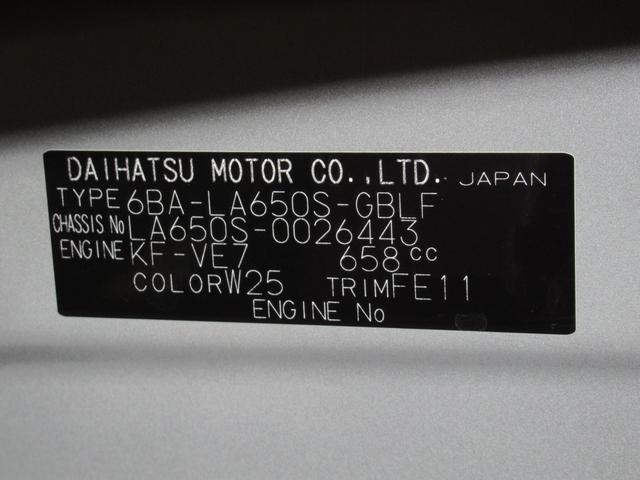 スローパーX ターンシート付 パノラマ9インチナビ&ドラレコ(11枚目)