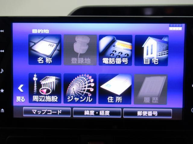 スローパーX ターンシート付 パノラマ9インチナビ&ドラレコ(31枚目)