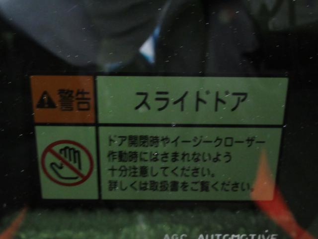 スローパーX ターンシート付 パノラマ9インチナビ&ドラレコ(46枚目)