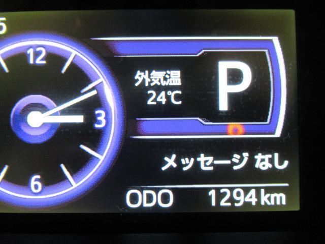 Gリミテッド2 SA3 パノラマ9インチナビ&ドラレコ付(13枚目)