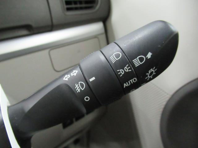 Xターボ SA2 両側パワースライドドア付(24枚目)