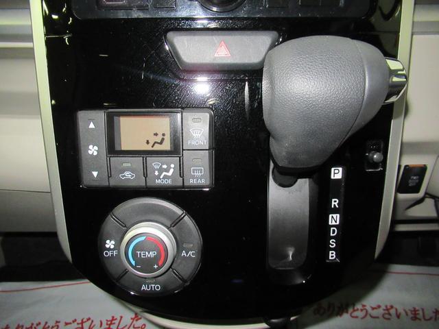 Xターボ SA2 両側パワースライドドア付(25枚目)