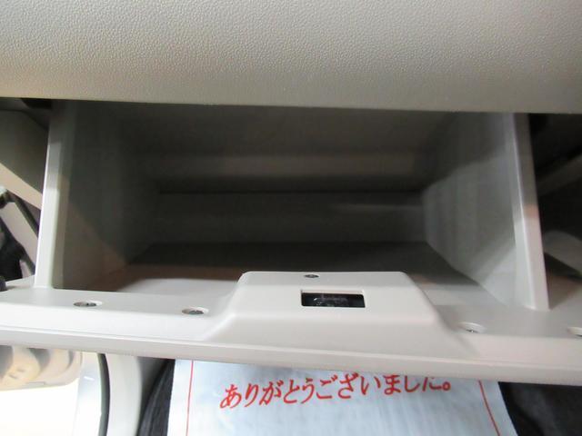 Xターボ SA2 両側パワースライドドア付(26枚目)