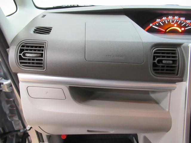 Xターボ SA2 両側パワースライドドア付(27枚目)