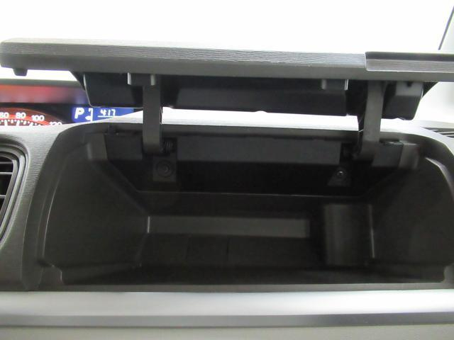 Xターボ SA2 両側パワースライドドア付(31枚目)