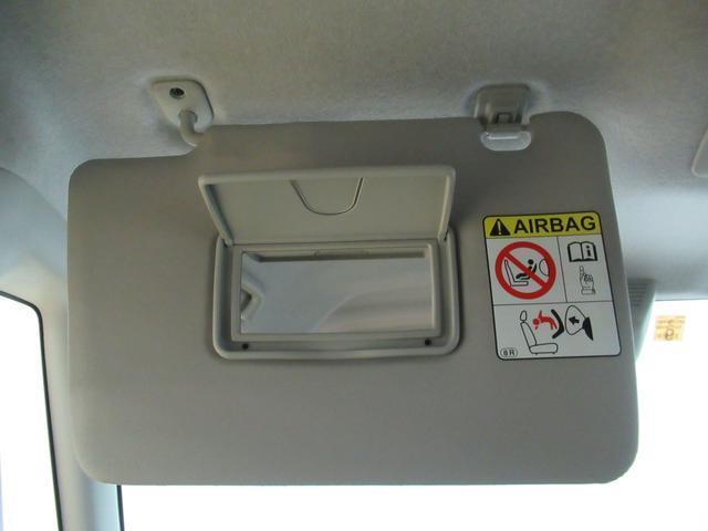 Xターボ SA2 両側パワースライドドア付(33枚目)