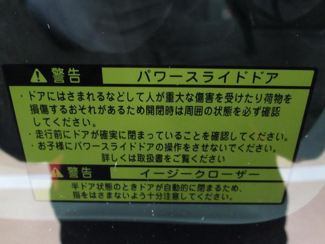 Xターボ SA2 両側パワースライドドア付(40枚目)
