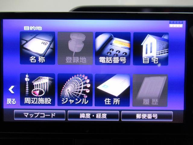 カスタムXセレクション UGP 9インチナビ&ドラレコ付(30枚目)