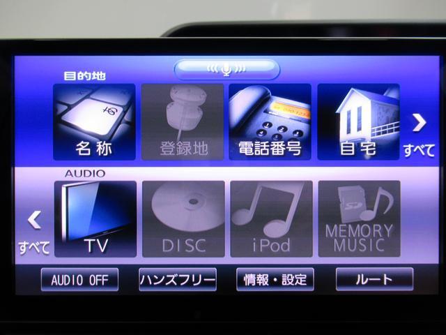 カスタムXセレクション UGP 9インチナビ&ドラレコ付(31枚目)