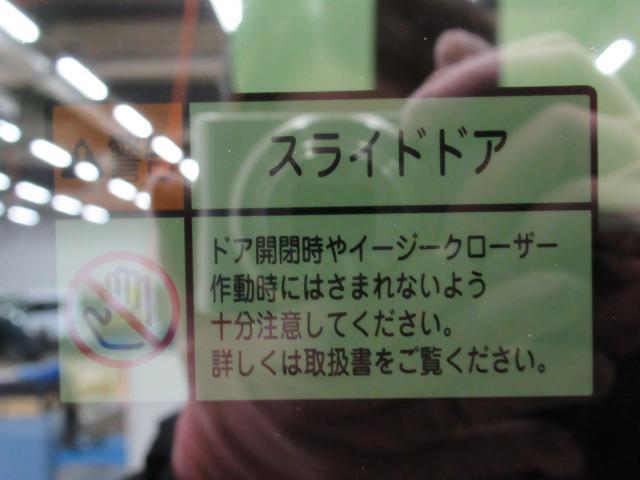 カスタムXセレクション UGP 9インチナビ&ドラレコ付(46枚目)