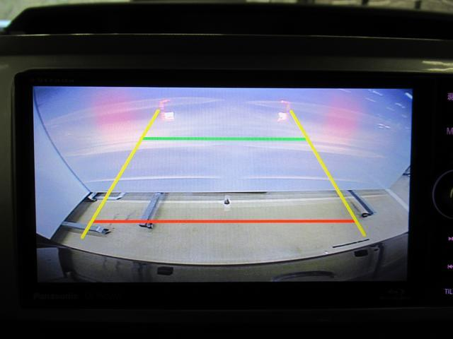 Gターボ SA2 両側パワースライドドア付 キーフリー オートライト アイドリングストップ(19枚目)