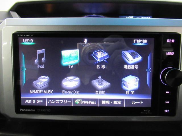 Gターボ SA2 両側パワースライドドア付 キーフリー オートライト アイドリングストップ(25枚目)