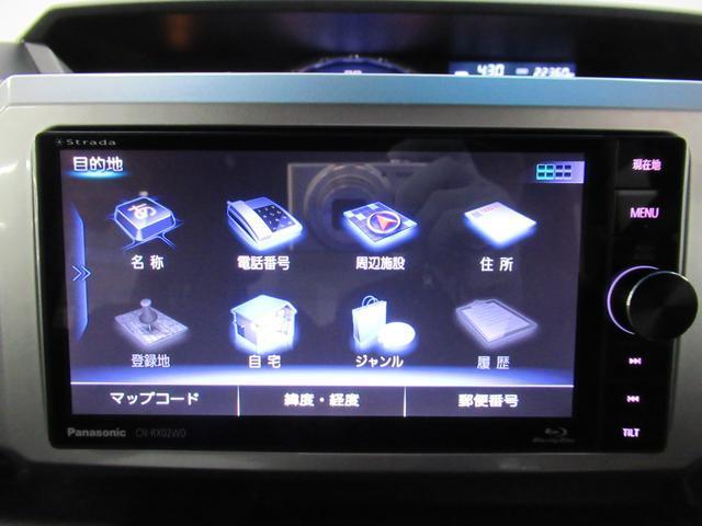 Gターボ SA2 両側パワースライドドア付 キーフリー オートライト アイドリングストップ(26枚目)