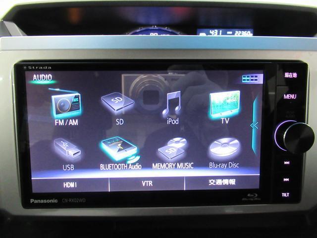 Gターボ SA2 両側パワースライドドア付 キーフリー オートライト アイドリングストップ(27枚目)