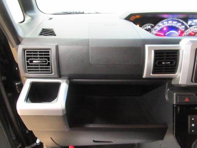 Gターボ SA2 両側パワースライドドア付 キーフリー オートライト アイドリングストップ(29枚目)
