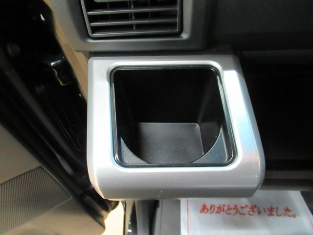 Gターボ SA2 両側パワースライドドア付 キーフリー オートライト アイドリングストップ(31枚目)
