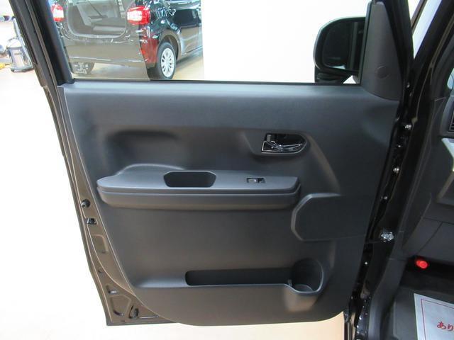 Gターボ SA2 両側パワースライドドア付 キーフリー オートライト アイドリングストップ(47枚目)