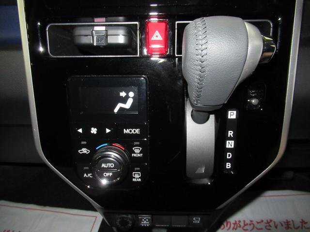 カスタムGターボ SA3 パノラマモニター対応7インチナビ&ドラレコ付 キーフリー 両側パワースライドドア付 オートライト USB入力端子(26枚目)