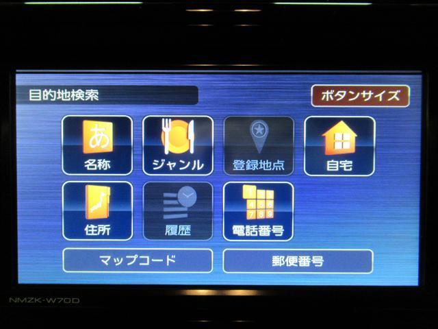 カスタムGターボ SA3 パノラマモニター対応7インチナビ&ドラレコ付 キーフリー 両側パワースライドドア付 オートライト USB入力端子(29枚目)