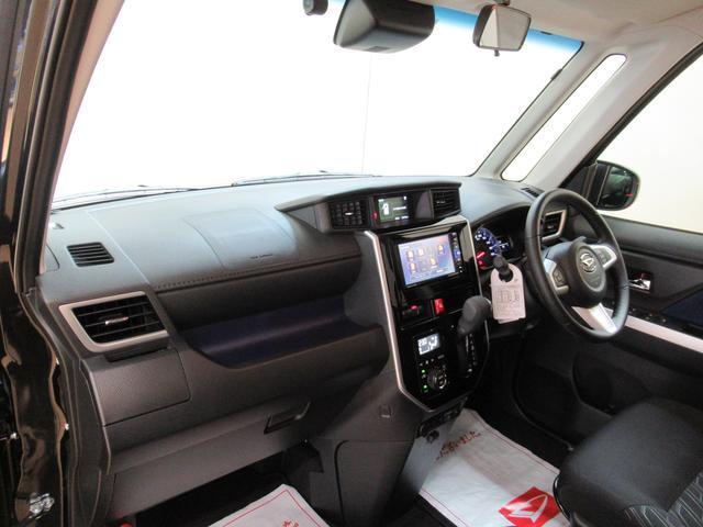 カスタムGリミテッド2 SA3 パノラマモニター対応7インチナビ&ドラレコ 両側パワースライドドア付 キーフリー アイドリングストップ オートライト USB入力端子 シートヒーター(15枚目)