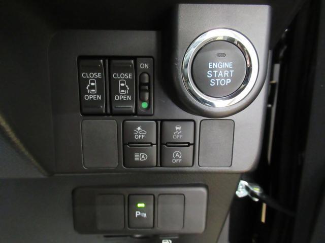 カスタムGリミテッド2 SA3 パノラマモニター対応7インチナビ&ドラレコ 両側パワースライドドア付 キーフリー アイドリングストップ オートライト USB入力端子 シートヒーター(16枚目)