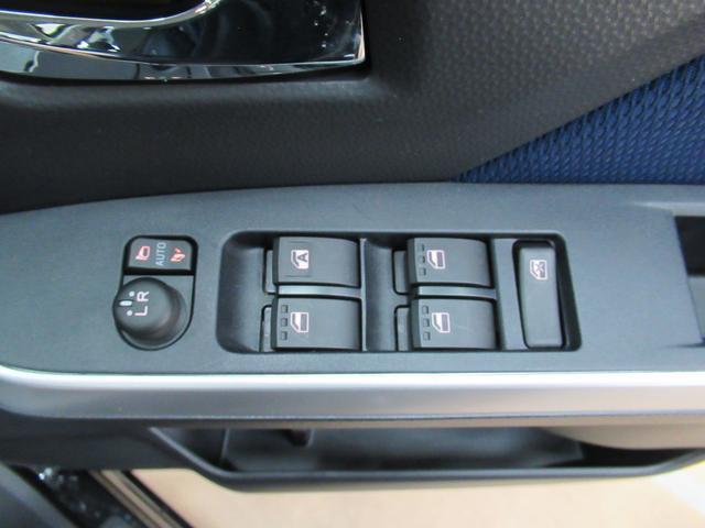 カスタムGリミテッド2 SA3 パノラマモニター対応7インチナビ&ドラレコ 両側パワースライドドア付 キーフリー アイドリングストップ オートライト USB入力端子 シートヒーター(17枚目)