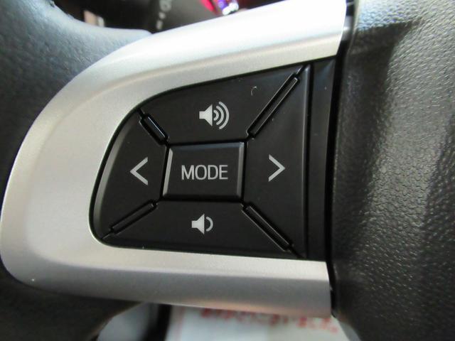 カスタムGリミテッド2 SA3 パノラマモニター対応7インチナビ&ドラレコ 両側パワースライドドア付 キーフリー アイドリングストップ オートライト USB入力端子 シートヒーター(23枚目)
