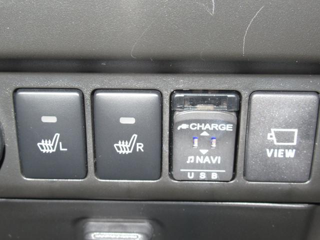 カスタムGリミテッド2 SA3 パノラマモニター対応7インチナビ&ドラレコ 両側パワースライドドア付 キーフリー アイドリングストップ オートライト USB入力端子 シートヒーター(27枚目)