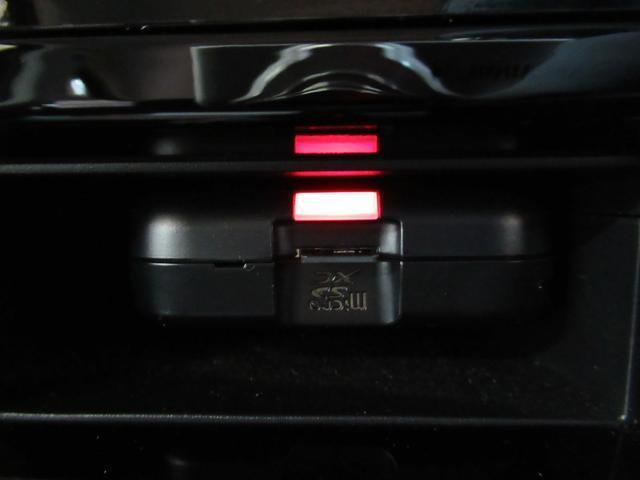 カスタムGリミテッド2 SA3 パノラマモニター対応7インチナビ&ドラレコ 両側パワースライドドア付 キーフリー アイドリングストップ オートライト USB入力端子 シートヒーター(28枚目)