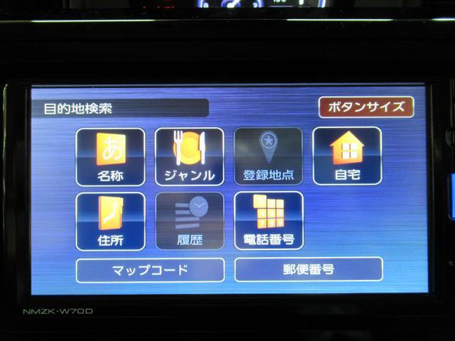 カスタムGリミテッド2 SA3 パノラマモニター対応7インチナビ&ドラレコ 両側パワースライドドア付 キーフリー アイドリングストップ オートライト USB入力端子 シートヒーター(29枚目)